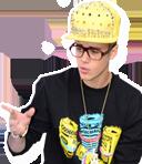Justin Bieber: Becoming a Man