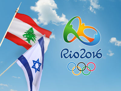 Israel, Lebanon Bus Incident -- Olympic Committee Investigates ... 'Consider Matter Closed'