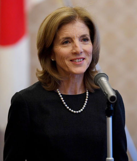Caroline Kennedy is now 59 years old.