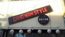 Psy -- I Won't Sue 'Gangnam Style' Restaurant for Jacking My Pstyle