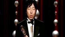 The Best Oscar Speech Ever
