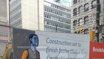 Kim Kardashian -- Publicly Humiliated By Construction Workers
