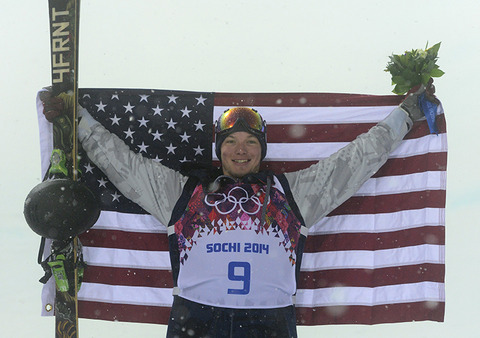 Gold medalist David Wise -- Freestyle Skiing Men's Halfpipe
