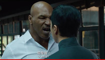 Mike Tyson -- Kung-Fu Fightin' ... In Brand New Action Flick