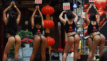 Beautiful Butts Contest ... in China!!