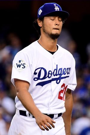 Yu Darvish -- Game 7 Shots