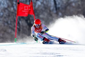 Mikaela Shiffrin Wins Team USA's Fifth Gold Medal In Pyeongchang