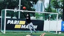 Tekashi69 Begs Mexico For World Cup Spot, 'I'm Deadass Good'