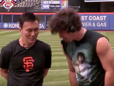 MLB's Derek Holland Apologizes For Offensive Asian Impression