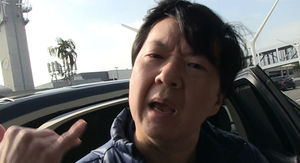 Ken Jeong Gives Hilarious Pitch to Host Oscars After Whoopi Goldberg Endorses Him