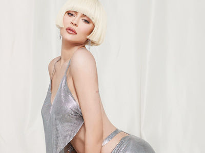 Everything Kylie Said About Surgery, Marriage & 'Self-Made' MONEY In Wild Paper Magazine Spread